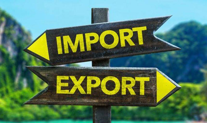 Рік на розрахунок за операціями з експорту та імпорту товарів