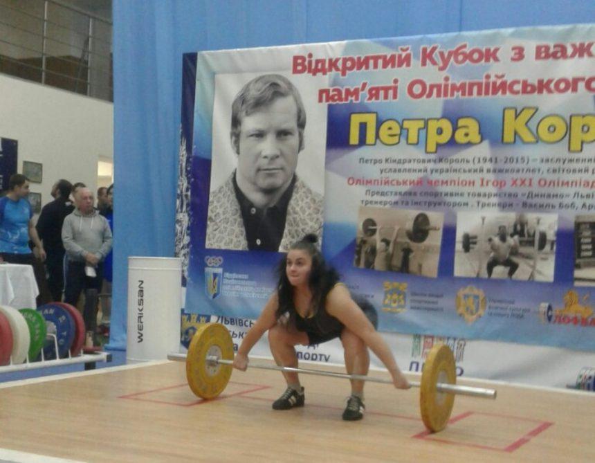 Пам'яті олімпійського чемпіона
