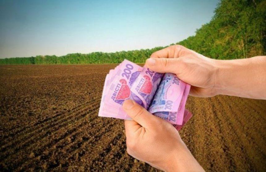 Земельний податок та орендна плата за земельні ділянки