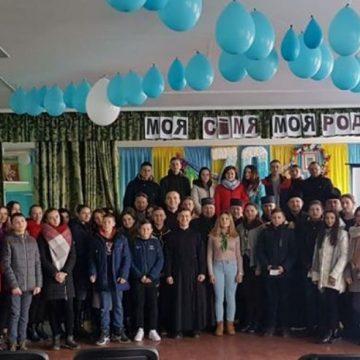 """У Козлові презентували спільноту """"Українська молодь – Христові"""""""