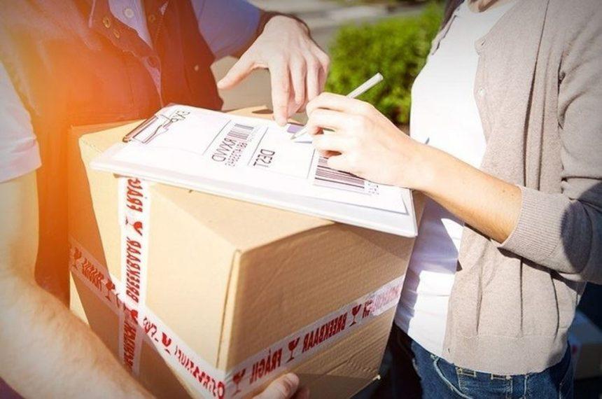 Оподаткування міжнародних поштових відправлень