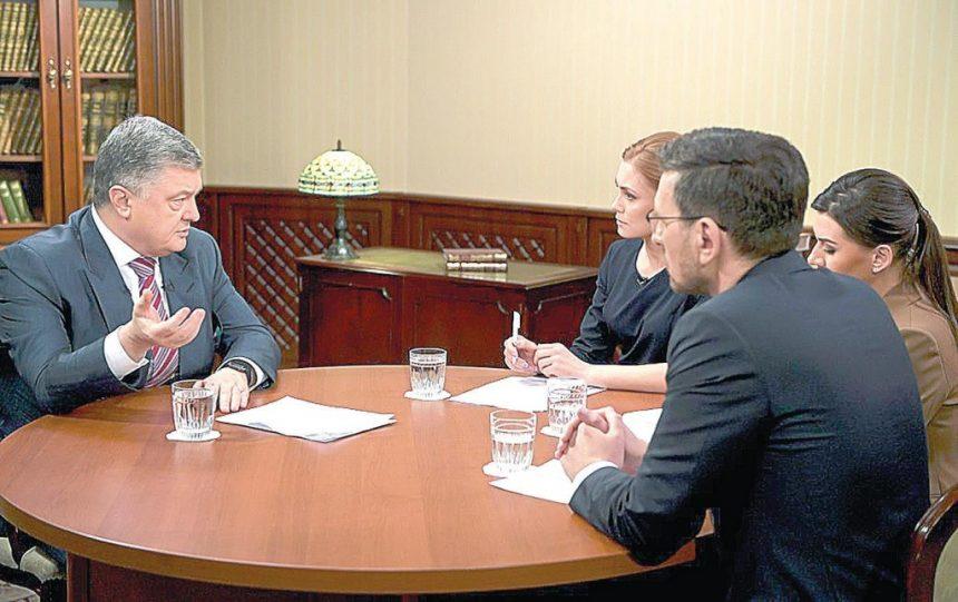 """Петро Порошенко:""""Аудит """"УКРОБОРОНПРОМУ"""" має проводити авторитетна міжнародна компанія"""""""