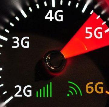 Ліцензія на частоти 5G виставлять на торги вже в 2020 році