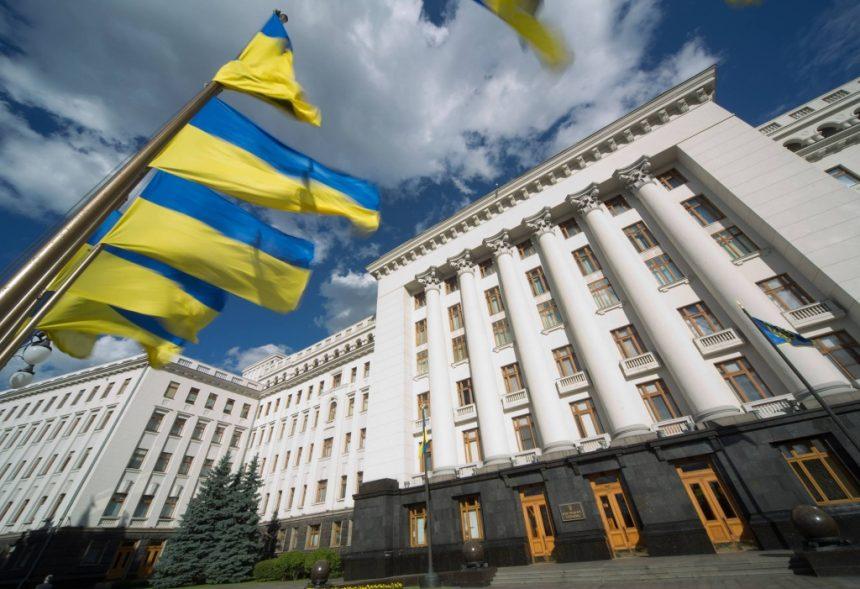 У Адміністрації президента розповіли позицію щодо мовного закону