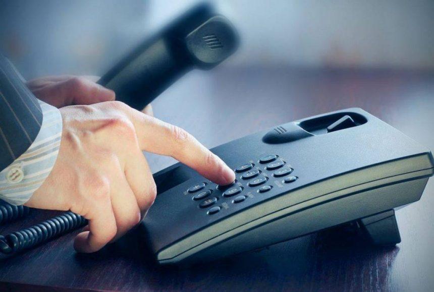 Увага: телефонні дурисвіти-псевдоподатківці