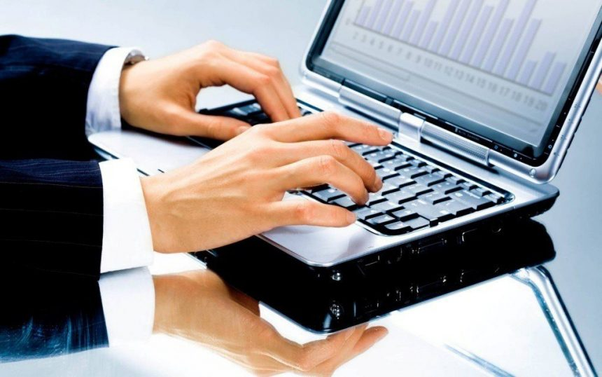 Про зміни — через електронний кабінет