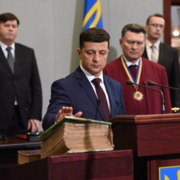 Інавгурація Президента України