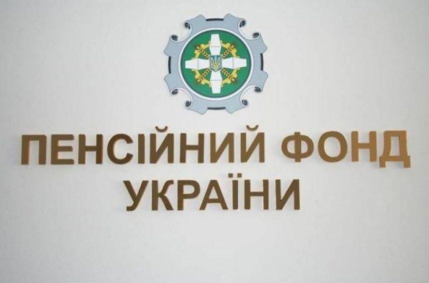 Роз'яснення від ДФС України