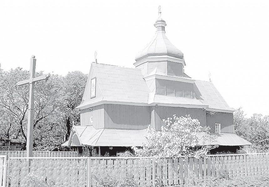 Церква, в якій читав «АПОСТОЛА» ІВАН ФРАНКО