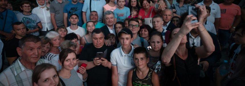 Петро Порошенко: Ми маємо переконати лідерів Великої 20-ки не зустрічатися з Путіним, допоки українські моряки не будуть на свободі