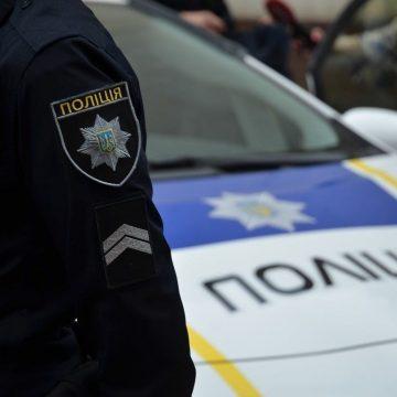 Зворотний бік реформи правоохоронних органів