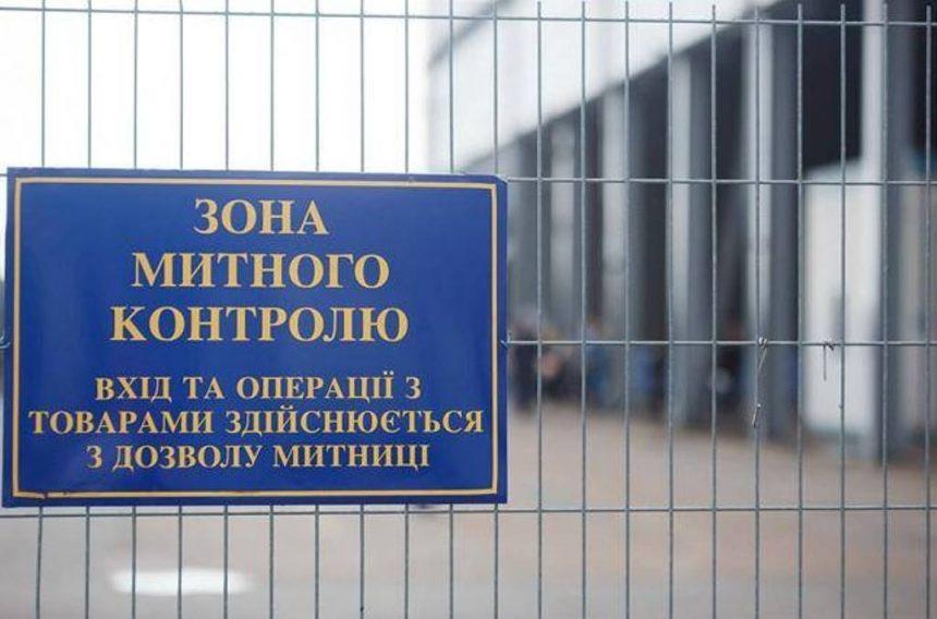 Викрито схему незаконного переміщення товарів через митний кордон України