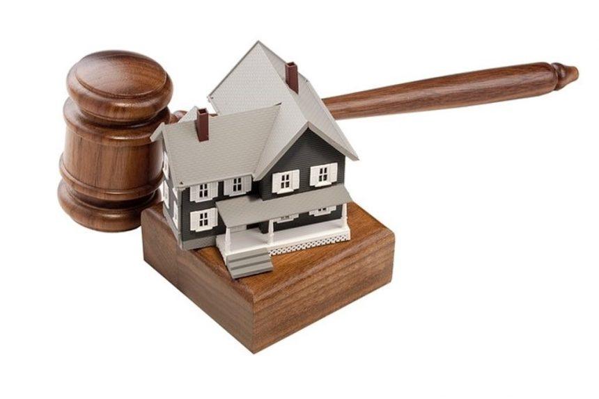 Відчуження заставного майна — тільки за згодою контролюючого органу