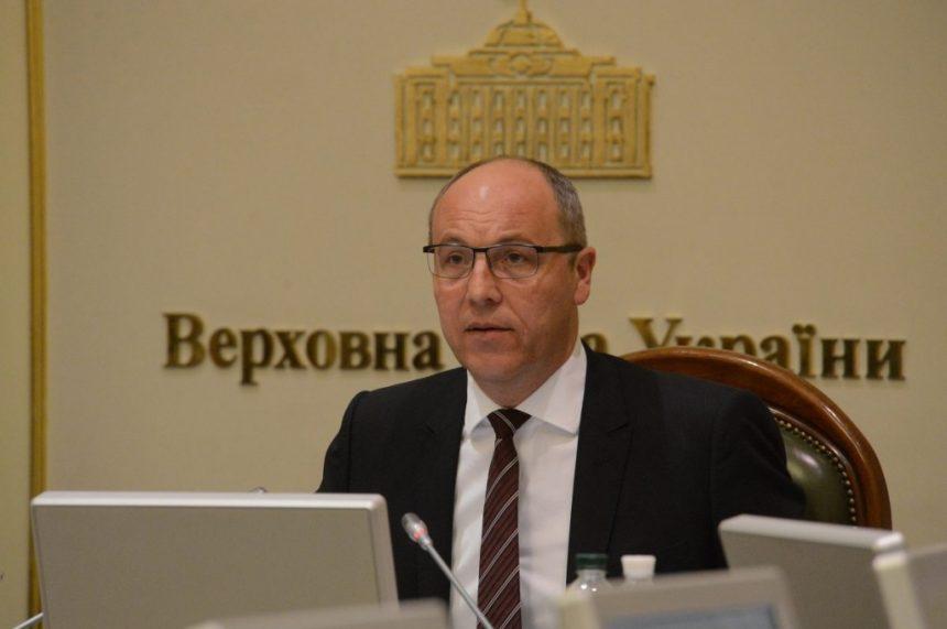 Андрій Парубій: Парад у День Незалежності має вшанувати безсмертний подвиг українських героїв