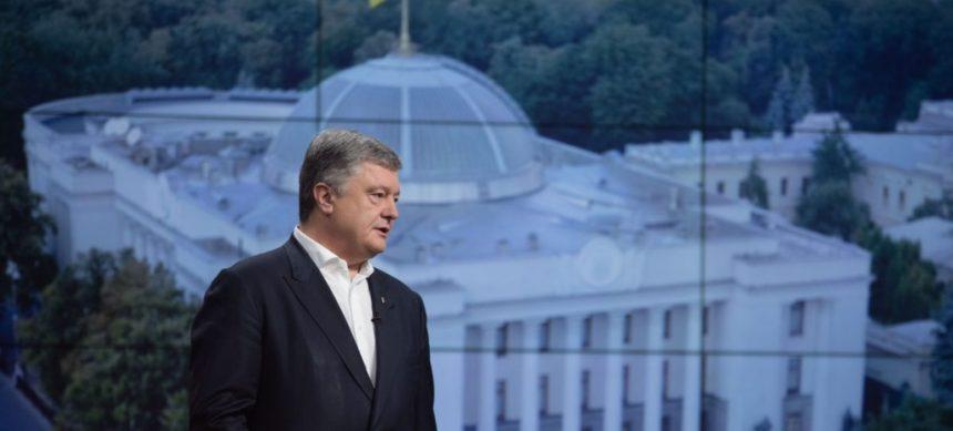 Після повернення Росії у ПАРЄ може виникнути «ефект доміно», коли інші санкції теж будуть скасовані і Україна залишиться сам-на-сам з агресором