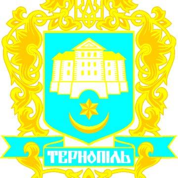 Заходи у Тернополі до Дня Незалежності України 24 серпня