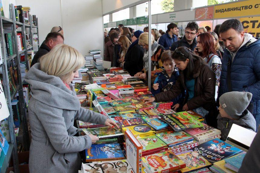 26-ий Book Forum: що читати, аби «зробити» завтра