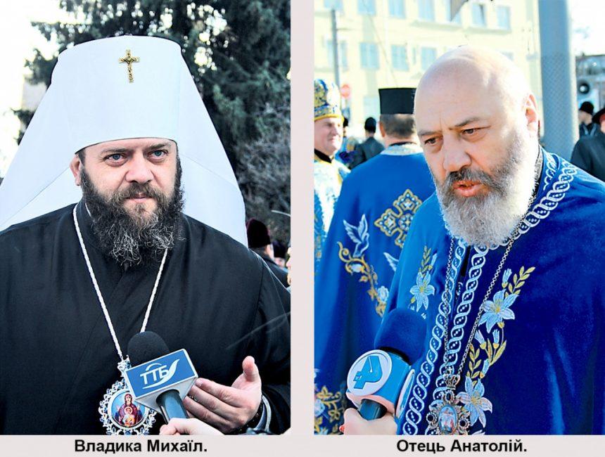 Митрополит Михаїл: «Україна втратила великого патріота і мудрого пастиря»