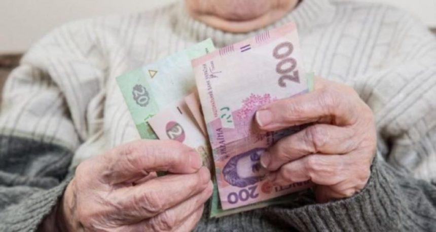 На загальнообов'язкове державне соціальне страхування