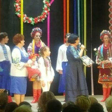 «Юність» — окрайчик України в діаспорі