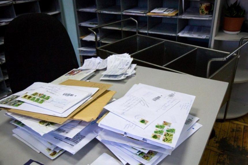 Умови відправлення звітності поштою