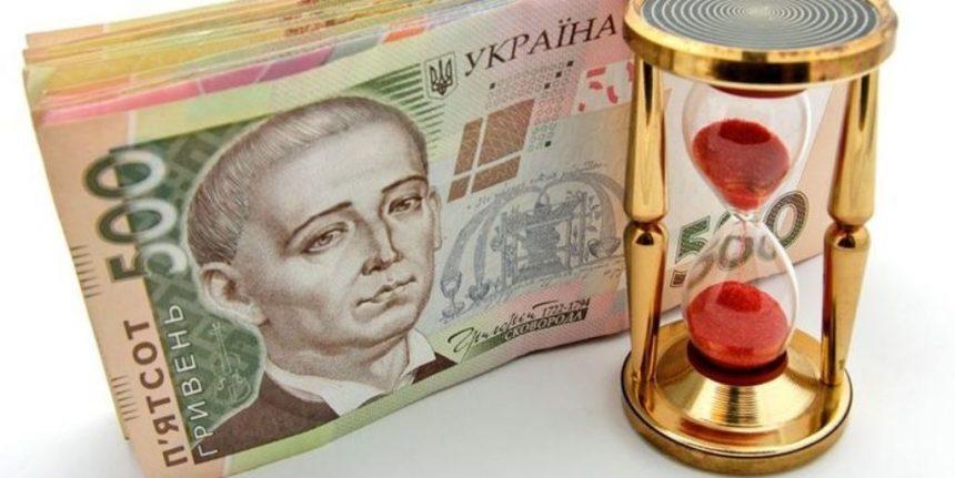 Сплатили понад 72 мільйони гривень податкового боргу