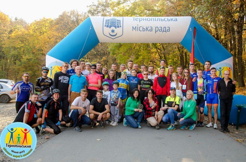 В Тернополі відбулися змагання з крос-кантрі «Ternopil open cup 2.0»