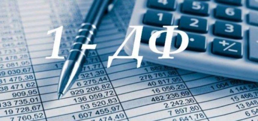 Особливості заповнення податкового розрахунку