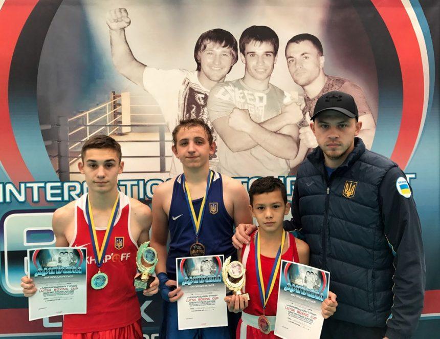 У Луцьку — міжнародний турнір