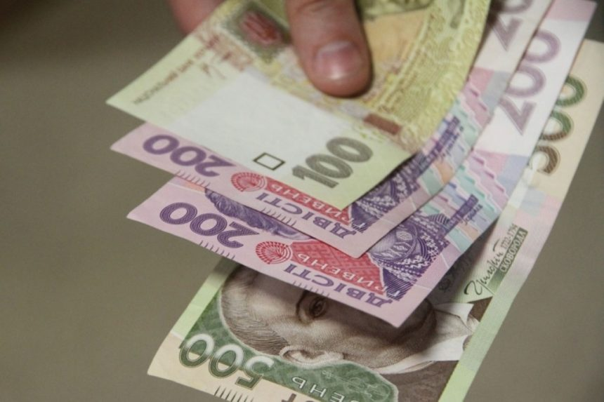 Скорочують податкові борги