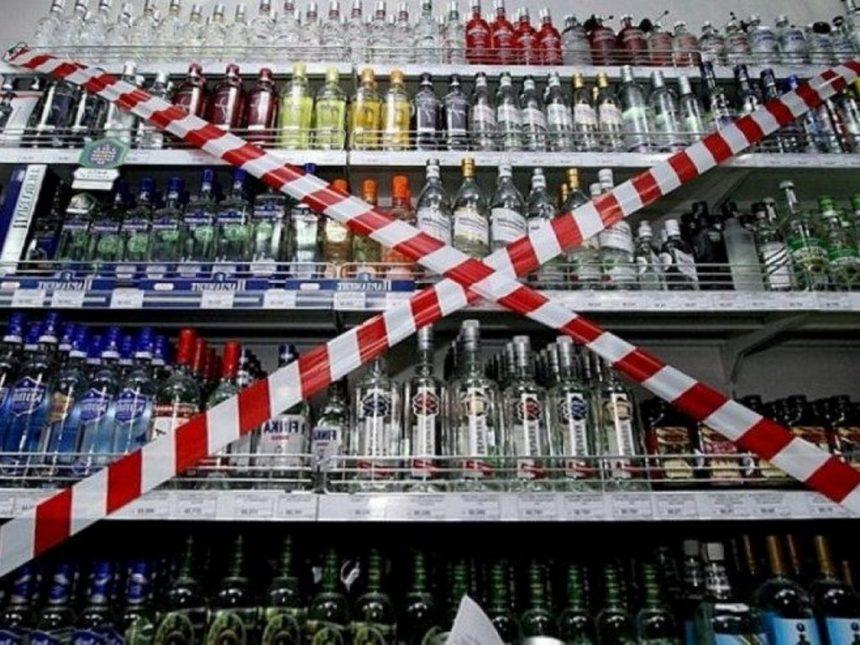 Нема ліцензії — нема торгівлі алкоголем