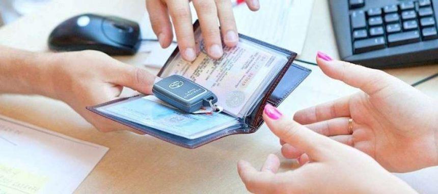 Де юридичні особи реєструють транспортний засіб?