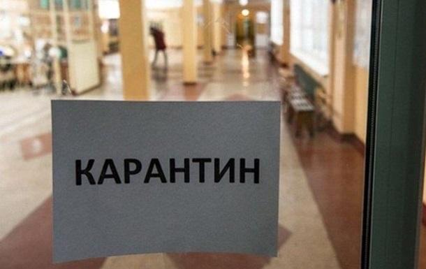 Кабінет Міністрів України прийняв рішення продовжити карантинні заходи в Україні до 24 квітня.
