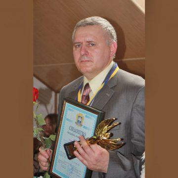 Лауреат конкурсу «Людина року-2019» Василь ДЯКІВ: у пошуках істини