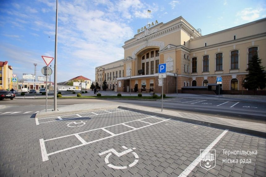 Реконструкція Привокзального майдану у Тернополі