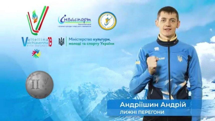 Стипендії спортсменові й тренеру
