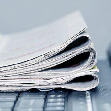 Перереєстрація друкованого засобу масової інформації