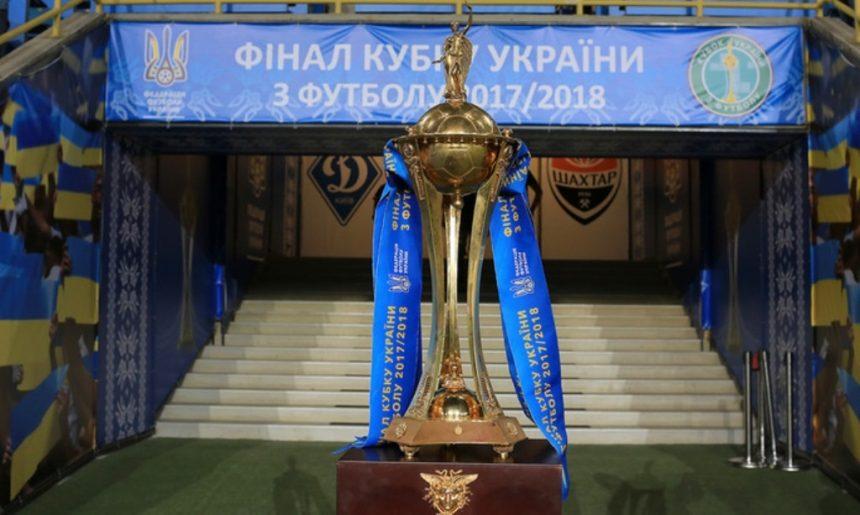 …А фінал знову планують провести в Тернополі
