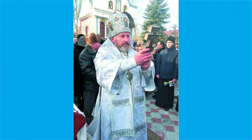 Єпископ Павло: «Розуміємо відповідальність, що випала на нашу долю»