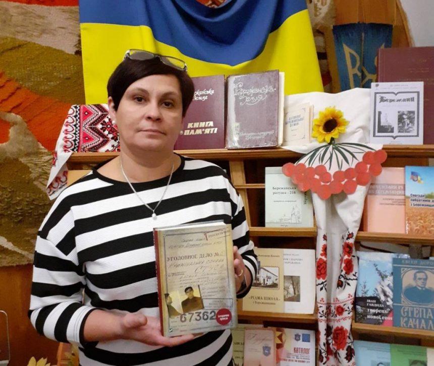 Музей запрошує поціновувачів літератури