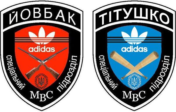 В Україні створять Національну спілку «йовбатушків»