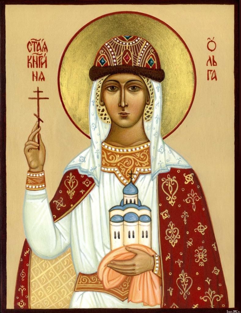 Перша княгиня-християнка