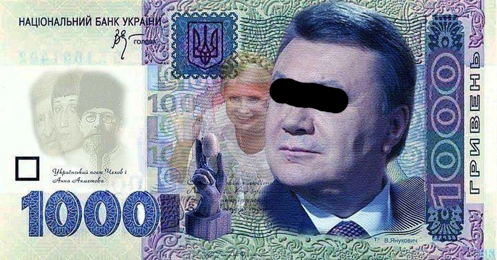 Судитимуть за хабар… у тисячу гривень