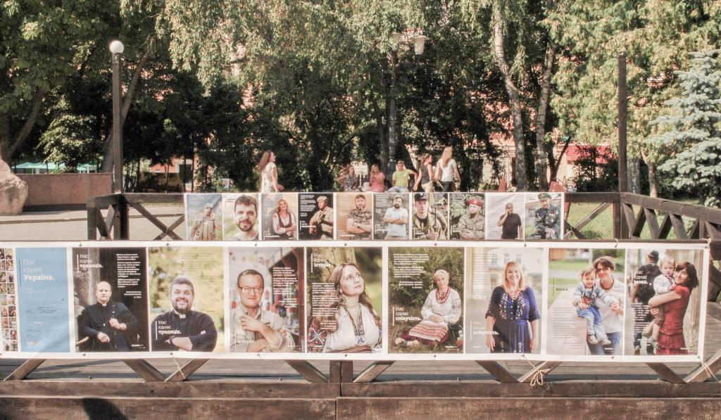 Виставка «Нас єднає Україна» уже стартувала в Тернополі