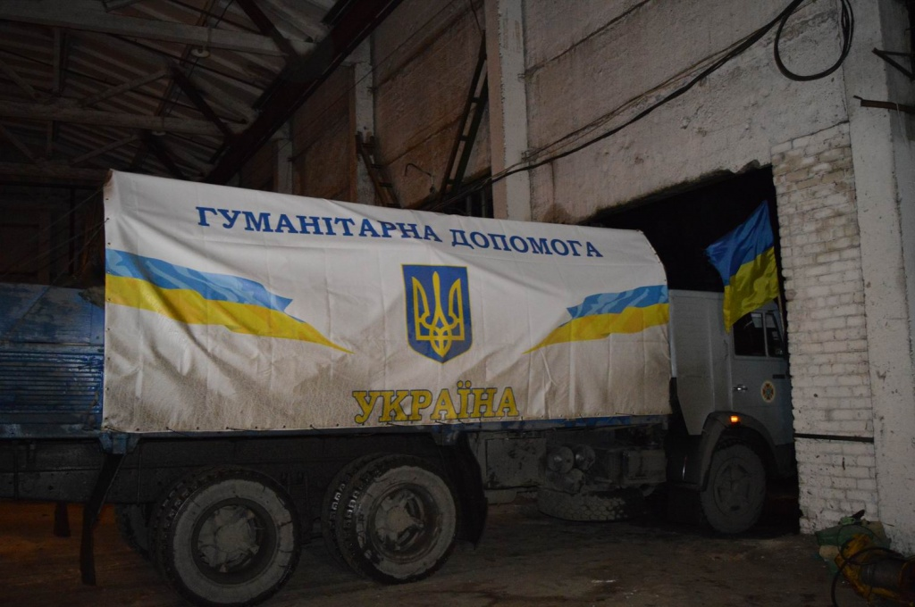 Взимку на Донбасі буде гуманітарна катастрофа – ООН