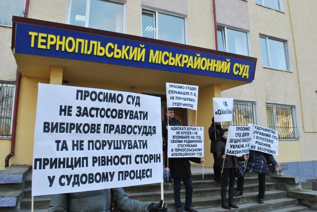 Колишні пайовики Щепановського пікетували суд