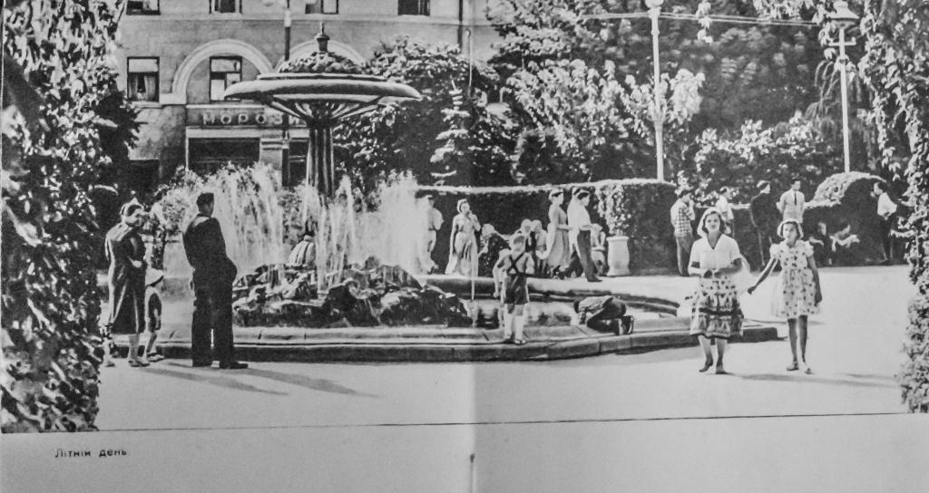 Тернопіль 1960-х. Фото