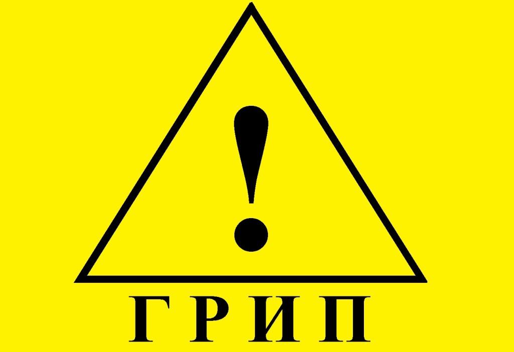 1 лютого у Тернополі ще буде карантин