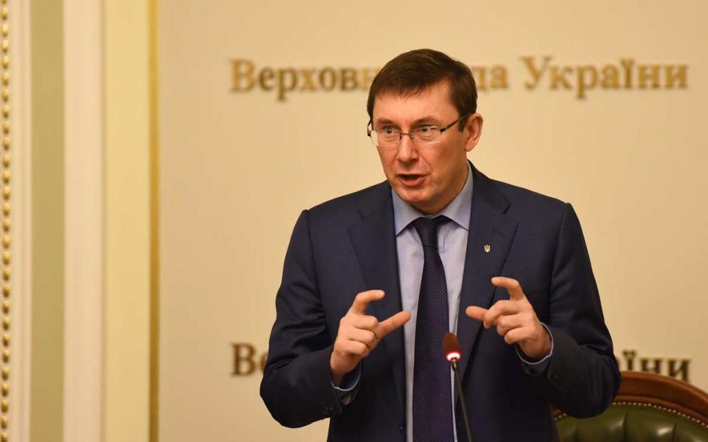 Луценко: три фракції коаліції не підтримують Яценюка як прем'єра