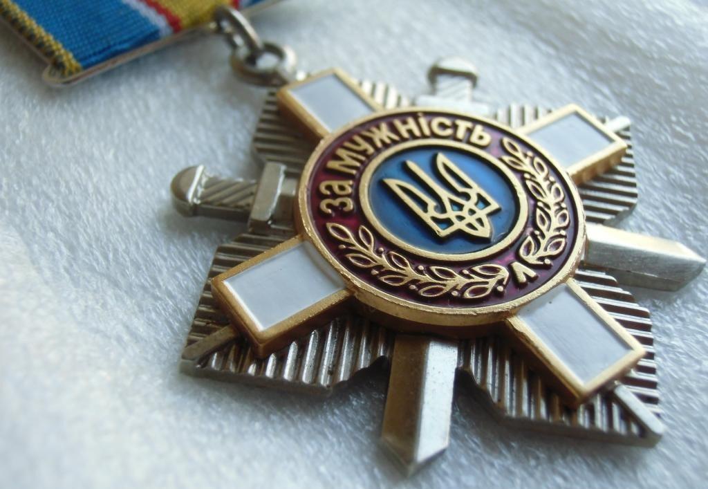 Тернополяни отримали ордени від Президента